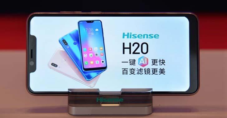 "Hisense H20 с ""монобровью"" представлен официально"