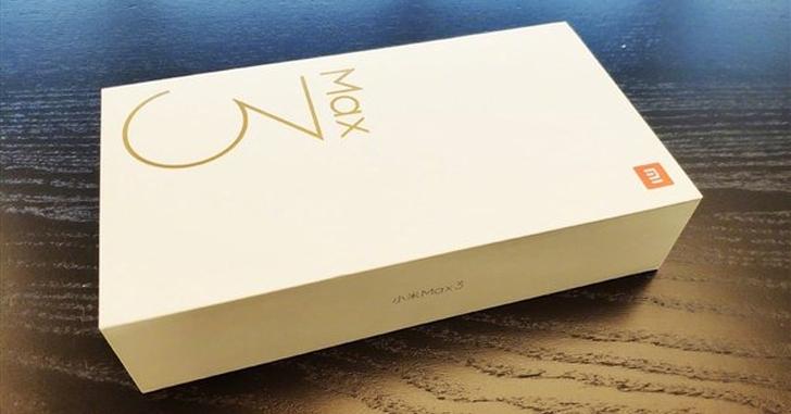 Опубликовано фото коробки Xiaomi Mi Max 3