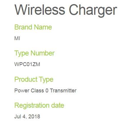 Компания Xiaomi готовит новую беспроводную зарядку
