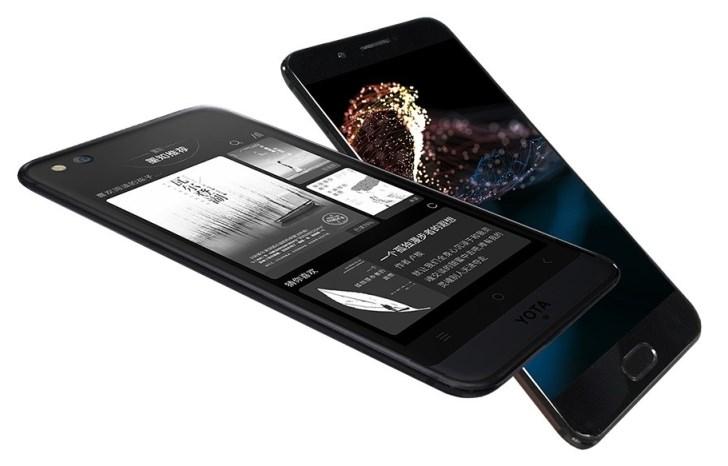 YotaPhone 3 оказался убыточным проектом