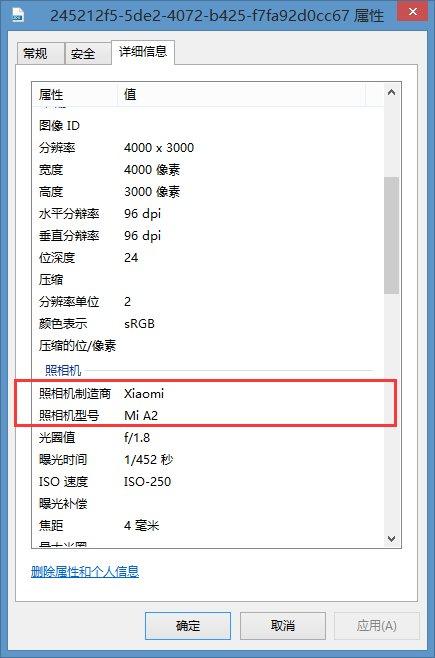 Появился пример фото, сделанного на Xiaomi Mi A2