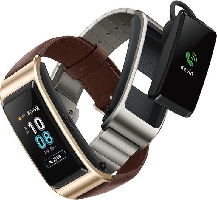 В сеть попало изображение нового фитнес-браслета Huawei