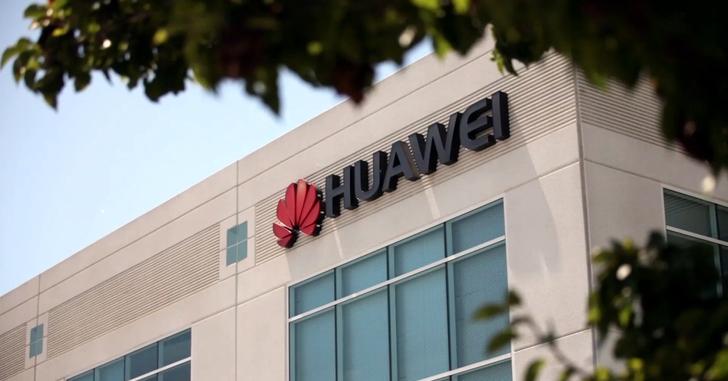 Huawei готовит три умные колонки