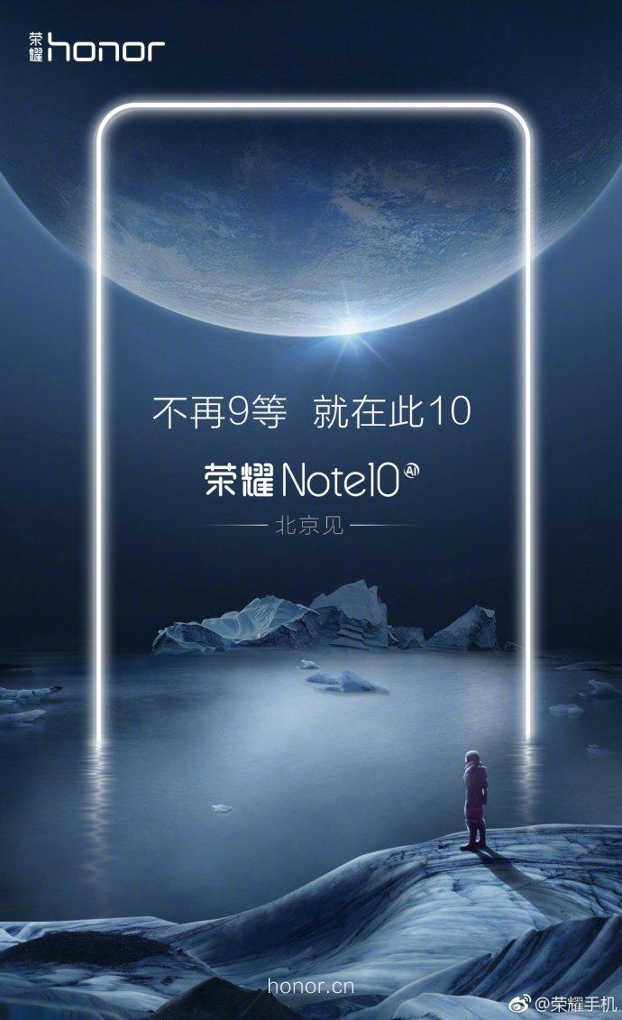 Официальный тизер намекает на скорый дебют Honor Note 10