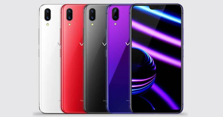 Смартфон Vivo X21i получил градиентную фиолетовую расцветку