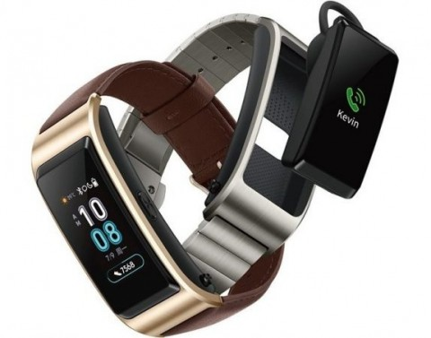 Смартфон Huawei Nova 3 и браслет TalkBand B5 представят 18 июля