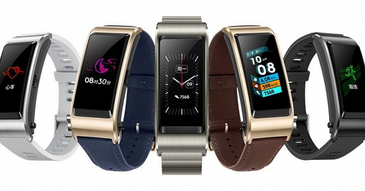 Выяснились характеристики браслета Huawei Talkband B5