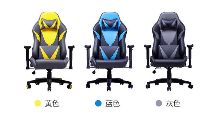 Появилось игровое кресло Xiaomi