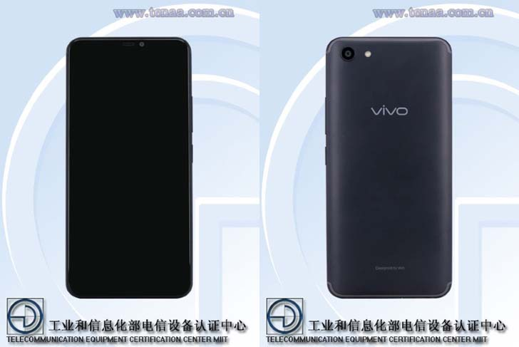Компания Vivo готовит еще один смартфон среднего уровня