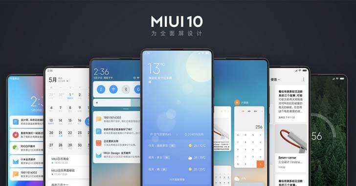 Старые смартфоны Xiaomi завтра начнут получать MIUI 10