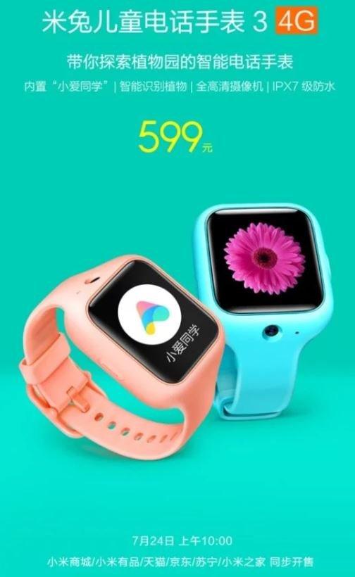 Xiaomi Mi Bunny Smartwatch 3 – детские умные часы с LTE за $88