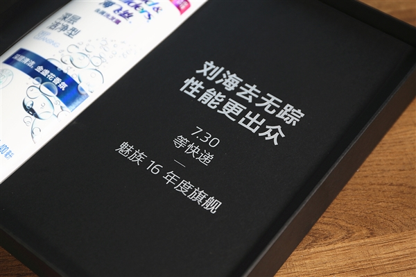 Meizu рассылает странные приглашения на свою презентацию