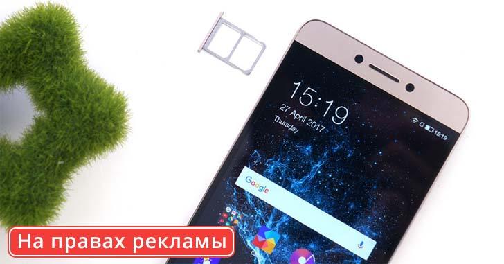 Смартфон Coolpad Cool Dual R116 можно купить со скидкой