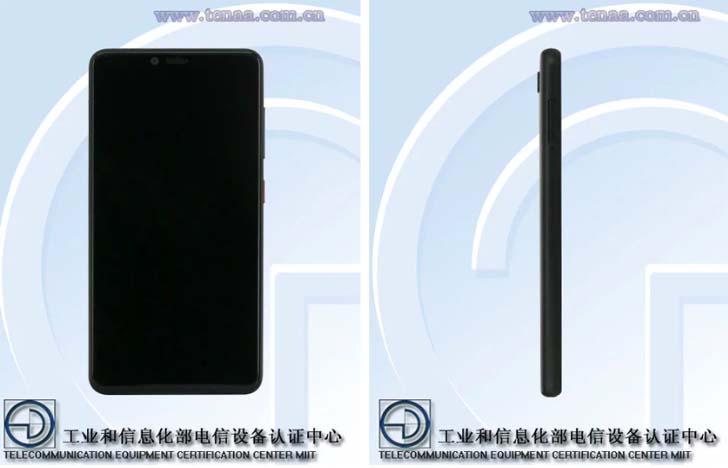 В TENAA замечен новый смартфон ZTE среднего уровня