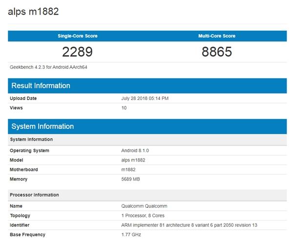 Смартфон Meizu 16 пройшов тестування в бенчмарку Geekbench