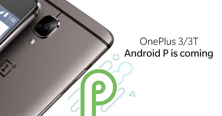 Компания OnePlus порадовала владельцев OnePlus 3 и 3T