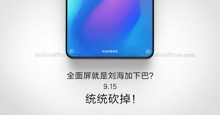 Официальный анонс Xiaomi Mi Mix 3 назначен 15 сентября