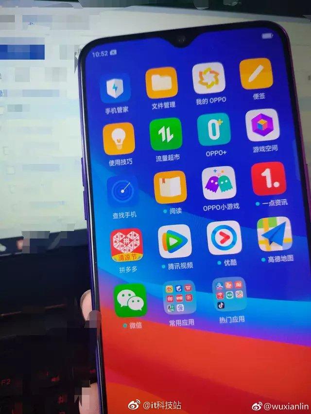 Смартфон Oppo R17 получит небольшой вырез под фронталку