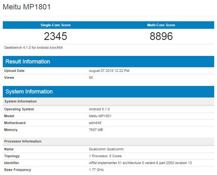 Meitu готовит флагманский смартфон на Snapdragon 845