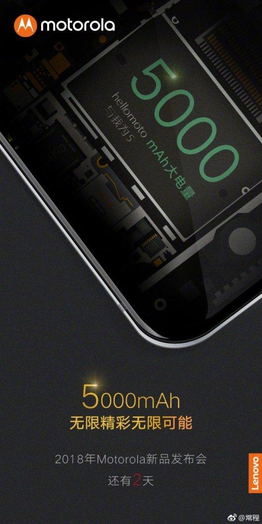 Стали известны ценники на смартфоны линейки Moto P30