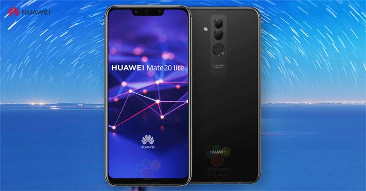 Дебют смартфона Huawei Mate 20 Lite ожидается в августе