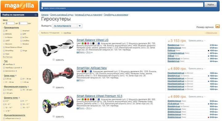 Все секреты гироскутеров: как выбрать и где купить за копейки