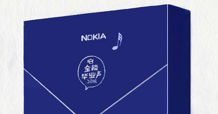 HMD Global готовит умную колонку под брендом Nokia