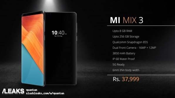 Смартфон Xiaomi Mi Mix 3 на Snapdragon 855 - фейк?