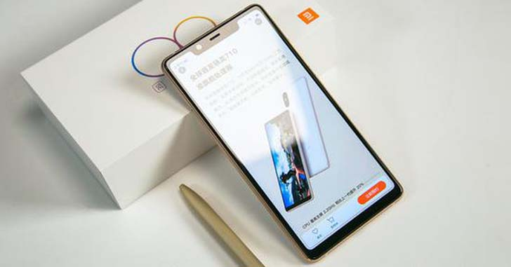 Компания Xiaomi снизила цену на смартфон Xiaomi Mi8 SE