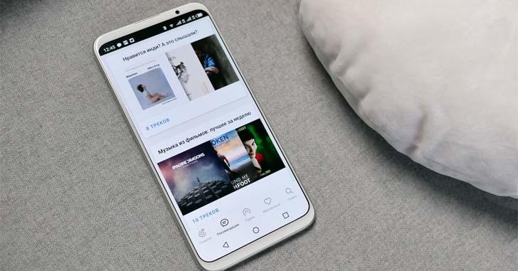 Смартфон Meizu 16X повторит дизайн уже представленного Meizu 16