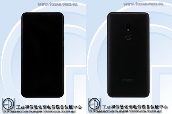 Стали известны характеристики смартфона Meizu M8 Lite
