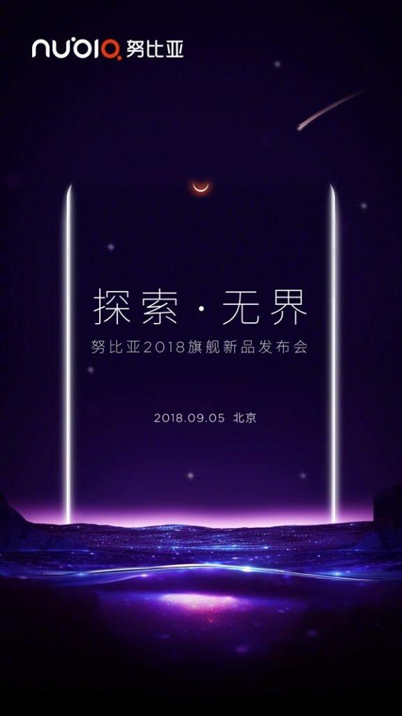 Анонс смартфона Nubia Z18 назначили на 5 сентября