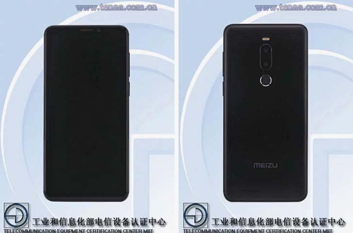Смартфон Meizu M8 появился в базе данных регулятора TENAA