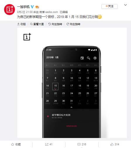 OnePlus 6T с поддержкой сетей 5G представят в январе