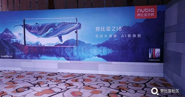 Смартфон Nubia Z18 показали на рекламном изображении