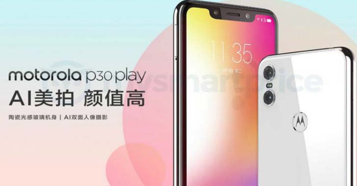 Представлен Motorola P30 Play на чипе Snapdragon 625