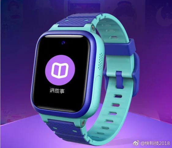 Детские умные часы Xiaoxun Children Smartwatch S2 стоят $45