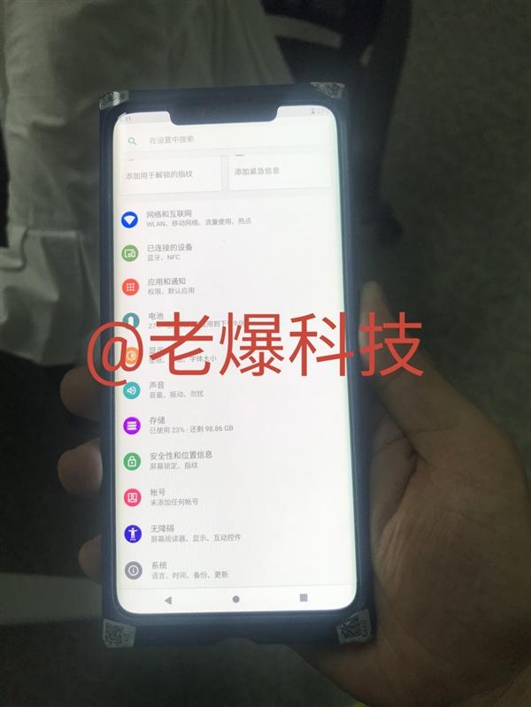 """Huawei Mate 20 Pro предстал на очередных """"живых"""" фото"""