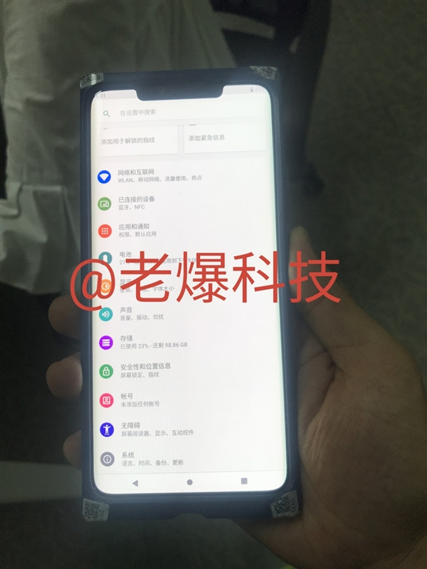 Huawei Mate 20 Pro предстал на очередных