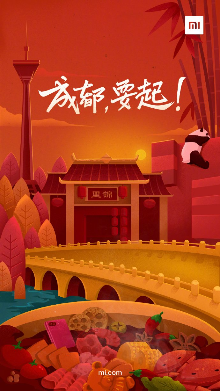 Xiaomi Mi8 Youth на официальном постере и