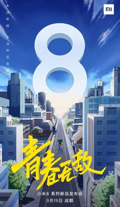 Смартфон Xiaomi Mi 8 Youth будет представлен 19 сентября
