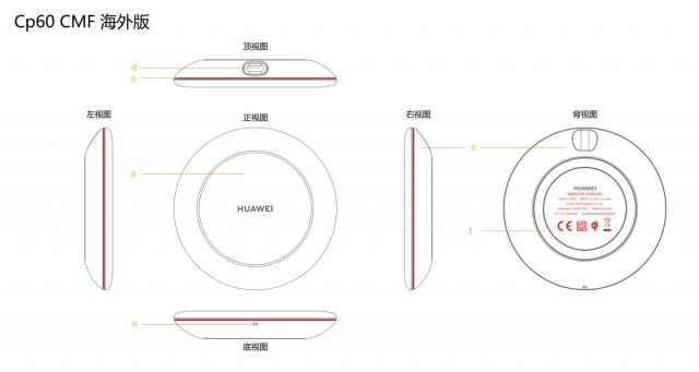Huawei Mate 20 и Mate 20 Pro получат очень быстрые зарядки