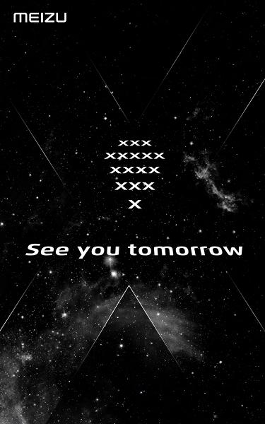 Компания Meizu что-то готовит на завтра - анонс Meizu 16X?