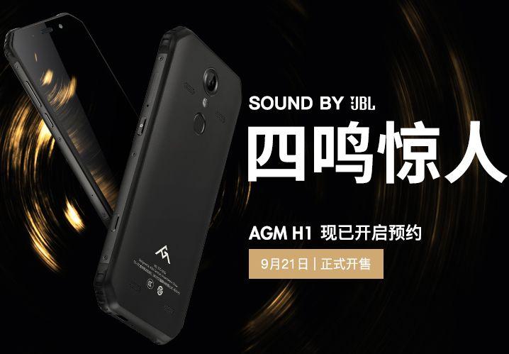 AGM H1 - защищенная новинка с музыкальным уклоном