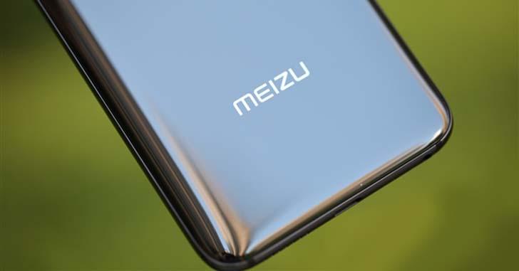 Смартфон Meizu 16X получит премиум-версию