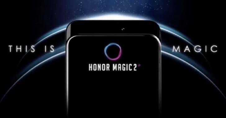Смартфон Honor Magic 2 поставит рекорд по безрамочности