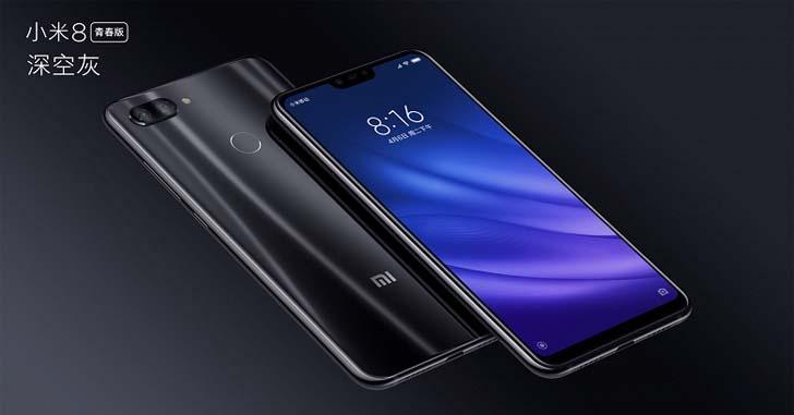 Смартфон Xiaomi Mi8 Youth представлен как Xiaomi Mi8 Lite