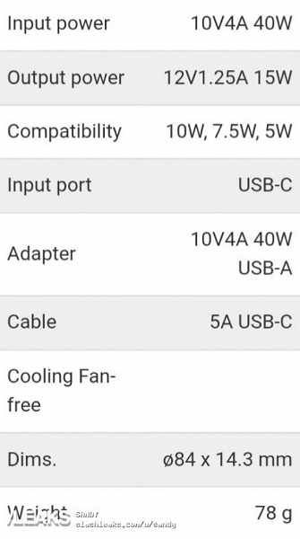 Беспроводная зарядка Huawei CP60 на официальных изображениях
