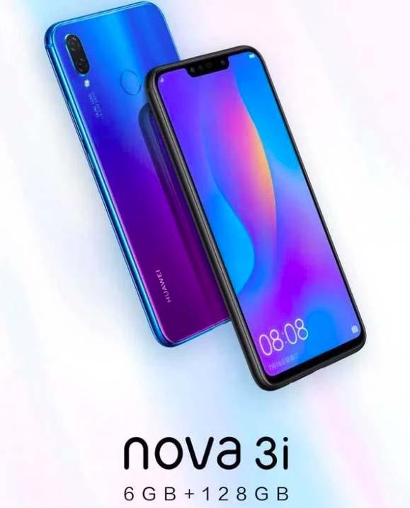 Huawei Nova 3i получил версию с 6 Гб оперативки и 128 Гб флеш-памяти