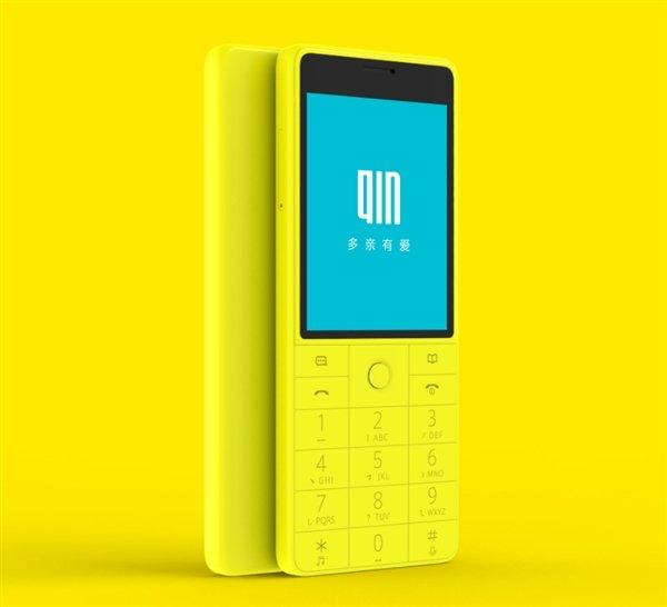 Xiaomi выпустила кнопочный телефон Qin AI Phone за $54